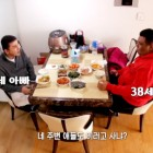 'MBC스페셜' 新부모들의 독립 프로젝트! #가수 박일준의 말 못할 고민 #전직교사 부부의 결심