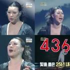'미스티' 김남주, 고준 사망사건 용의자로 긴급체포! 케빈 리 사건 세 가지 미스터리
