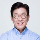 """이재명, """"남북정상회담, 북미정상회담 큰 결실 기대"""""""