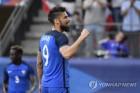 프랑스, 월드컵 출전 최종 엔트리 23인 발표…포그바ㆍ그리즈만 등 스타 군단 뜬다