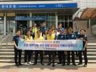 남양주경찰서, 불법촬영 근절 지자체ㆍ협력단체 합동 일제점검