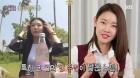 '로맨스패키지' 한혜진 닮은 107호 인기…전현무 반응은?