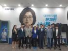 성남시장 도전한 이헌욱 변호사 지관근 시의원, 민주당 은수미 후보에 힘 보탠다