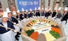 인천국제공항공사, '사회적 가치실현을 위한 비전 선포 및 사회적 협약 체결' 행사