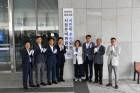 은수미 성남시장 당선인, 민선7기 시정준비위원회 현판식 열고 본격 활동