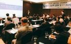 전경련중소기업협력센터, 중소기업 동남아시장 진출 설명회 및 수출ㆍ투자상담회