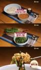 '알토란' 강된장 레시피는?…된장보리밥ㆍ열무나물 비법