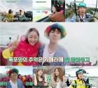 '배틀트립' 서효림 이홍기, '현실 남매 투어'로 여행 욕구 자극