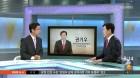 인물포커스 권기우 자유한국당 당협위원장 부산진구갑