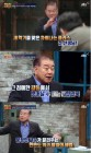 """'차이나는 클라스' 문정인 특보 출연 … """"미중 패권전쟁, 한반도 피할 수 없는 숙명"""""""