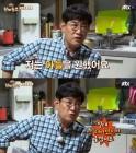 '한끼줍쇼' 이경규, 딸 예림이 김영찬과 연애 응원 'SNS사진 삭제에 추측 난무'