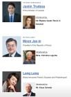 문재인 대통령 수상 세계시민상은?...2010년 제정, 캐나다 총리도 수상