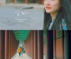 케이윌, '실화' 뮤직비디오 티저영상…아련감성 폭발 영상미 화제