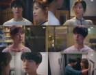 '사랑의 온도' 서현진-양세종, 연애 욕구 유발…'우리 연애할까요?'