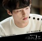 봉구 '꼭 너여야 해', '사랑의 온도' OST 공개…따뜻한 온도의 러브송