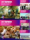 2017 MAMA(마마) 수상 후보 공개 … 엑소·워너원·블랙핑크·트와이스 등