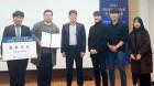 동서대 관광학부 학생들, 전시회 제안대회서 입상