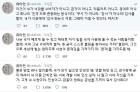 정준하에 이어 유아인까지? SNS서 네티즌과 말다툼으로 '도마'에 올라