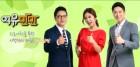 '여유만만' 노후파산을 대비하라…소반 훈련부터 통장 결혼식까지 '중년의 경제습관'