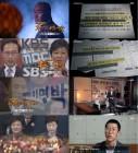SBS '그것이 알고 싶다', 각종 시상식 점령…묵직한 사회적 메시지를 전달