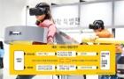 부산시 지역주도·생활밀착 과학기술 정책 역점