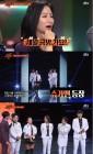 """'슈가맨2' 영턱스클럽 한현남 뼈 있는 조언 """"정산은 확실히 싸움은 적당히"""""""