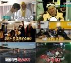 '발칙한 동거' 워너원 강다니엘-옹성우-김재환 망원동에 이어 폐교까지 접수