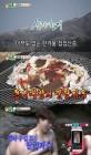 '미운우리새끼' 박수홍 한겨울 계곡물 뛰어든 사연...돈스파이크가 만든 1만 칼로리 피자 맛은?