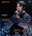 '슈가맨 2', '멜로망스' 감성으로 부른 김상민의 'YOU'…'선빵 날리겠다'