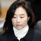 """문화계 블랙리스트 1심 무죄 조윤선 항소심 징역 2년...신동욱 """"군대 두 번 꼴"""""""