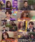 '해피투게더' 김경호·김태우·이석훈·린 '역대급'...시청률 동시간 1위 수성