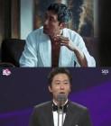 설 특선영화 '공조', 故 김주혁에게 남우조연상 안긴 작품