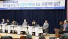 부산 공존 프로젝트 &<7&> 비정규직 차별 아웃