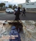 '효리네민박2' 7살 터울 자매, 제주 4·3 사건 유적지 방문