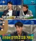 '라디오스타' 이기광, 하이라이트 멤버 동반 입대 희망 김구라 찬물