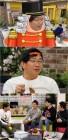 """'해피투게더' 박철민 """"유재석 외모? 악보로 치면 못갖춘마디"""" 독창적 묘사"""