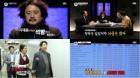 """'김어준의 블랙하우스' 강유미, 권성동에 """"몇 명 정도 꽂아주셨습니까?""""…'썰전' 제쳤다"""