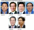[울산 남구청장 선거] 보수텃밭 민심 변화조짐…민주·민중당 도전장