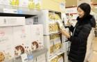 롯데마트 '온리프라이스' 출시 1년…2600만 개 판매
