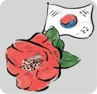 [도청도설] 지방공휴일