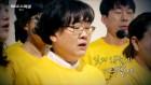 'MBC스페셜'416 합창단 '무너진 가슴 달래려 노래 시작' 이상순 나레이션