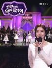'열린음악회'김영임·슬리피·유니티·유앤비·한동근·태진아·강남·박현빈·우주소녀·크라잉넛·양수경