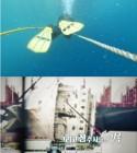 'MBC스페셜' 세월호 4주기 2부작- '로그북-세월호 잠수사들의 일기'