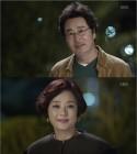 """'같이 살래요' 장미희, 유동근에 """"나랑 살래?"""" 프러포즈…최고 시청률 31.6"""