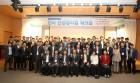 동서발전 '2018년 전사 신성장사업 워크숍' 개최