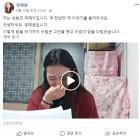 경찰, 양예원·이소윤 '성추행 피해' 주장 스튜디오 운영자 등 압수수색