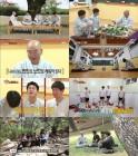 '집사부일체' 법륜스님, 상추 한 장에 담긴 깨달음…2049 시청률 동시간대 1위