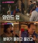 '불타는 청춘' 강경헌, 시구하며 김광규에게 깜짝 하트…다재다능 끼 발산