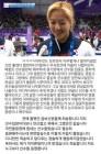 """장수지, 김보름 인터뷰 논란 옹호글 """"같은 나라 국민들이 할 짓인가"""" 결국 SNS 비공개"""