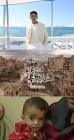 유아인, '희망TV SBS' 나레이션…시리아 내전 7년의 기록 '시리아의 목격자들'
